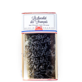 chocofr-noir-72-cacao.jpg